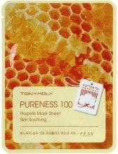 Kup Maseczka na tkaninie Propolis - Tony Moly Pureness 100 Propolis Mask Sheet