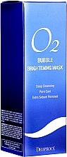 Kup Tlenowa maseczka rozjaśniająca do twarzy - Deoproce O2 Bubble Brightening Mask
