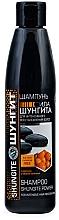 Kup Szampon do intensywnej odbudowy włosów z szungitem - Fratti HB Shungite Power Shampoo