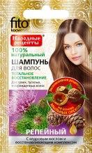 Kup Łopianowy szampon do włosów - FitoKosmetik (mini)