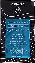 Kup Nawilżająca maska z kwasem hialuronowym do włosów - Apivita Moisturizing Hair Mask With Hyaluronic Acid
