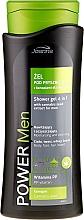 Kup Nawilżająco-oczyszczający żel pod prysznic 4 w 1 z konopiami dla mężczyzn - Joanna Power Men