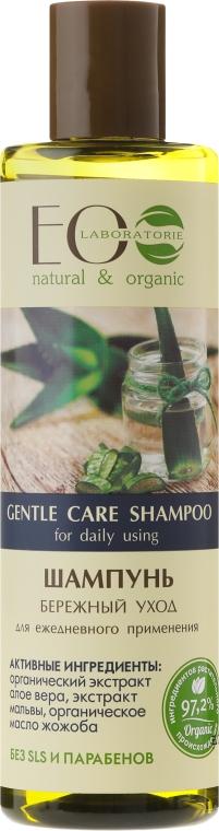 Delikatny szampon do włosów - ECO Laboratorie Gentle Care Shampoo