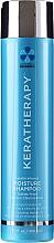 Kup Nawilżający szampon do włosów - Keratherapy Moisture Shampoo