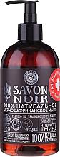 Kup Afrykańskie naturalne mydło w płynie - Planeta Organica Savon Noir