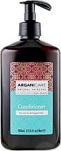 Kup Odżywka do suchych i zniszczonych włosów z masłem shea - Arganicare Shea Butter Conditioner For Dry And Damaged Hair