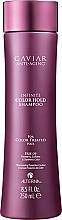 Kup PRZECENA! Szampon do włosów farbowanych z kawiorem - Alterna Caviar Infinite Color Hold Shampoo *