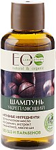 Kup Wzmacniający szampon do włosów Objętość i przyśpieszenie wzrostu - ECO Laboratorie Strenghtening Shampoo Volume And Hair Growth