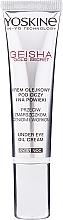 Kup Krem przeciwzmarszczkowy niwelujący cienie wokół oczu - Yoskine Geisha Gold Eye Cream