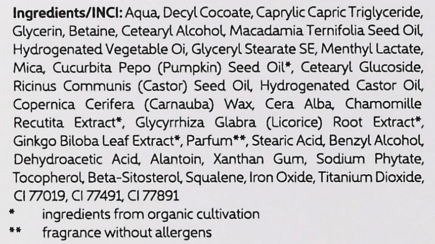Chłodząco-rozświetlający balsam do ciała - Naturativ Glamorous — фото N3