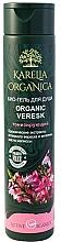 Kup Bio-żel pod prysznic Tonizujący - Fratti HB Karelia Organica Organic Veresk