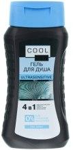 Kup Żel pod prysznic - Cool Men Ultrasensitive