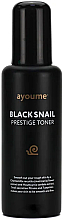 Kup Tonik do twarzy z mucyną czarnego ślimaka - Ayoume Black Snail Prestige Toner