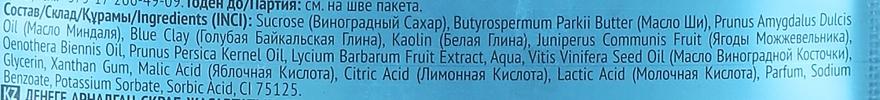 Przeciwstarzeniowy peeling do ciała z glinką, jagodami jałowca i kwasami owocowymi - FitoKosmetik Przepisy ludowe — фото N3
