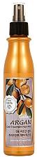 Kup Nawilżająca mgiełka do włosów z olejem arganowym - Welcos Confume Argan Gold Treatment Hair Mist