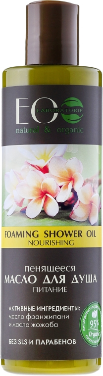 Odżywczy olejek pod prysznic - ECO Laboratorie Foaming Shower Oil Nourishing