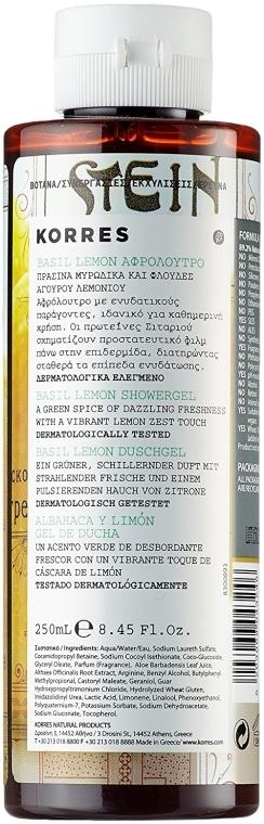 Żel pod prysznic Bazylia i cytryna - Korres Basil Lemon Shower Gel — фото N2