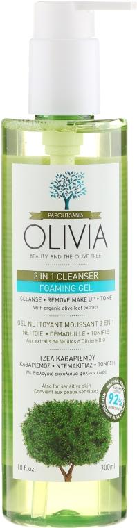 PRZECENA! Pieniący się żel oczyszczający 3 w 1 - Olivia Beauty & The Olive Tree 3 in 1 Cleanser Foaming Gel* — фото N1