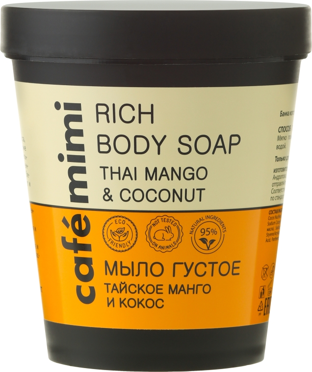 Bogate mydło do ciała Tajskie mango i kokos - Café Mimi Thai Mango & Coconut Rich Body Soap