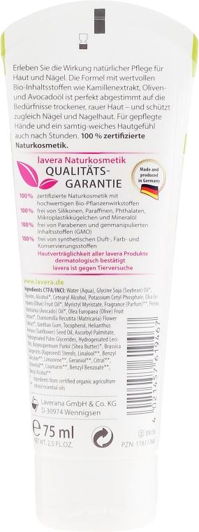 Organiczny krem do rąk i skórek 2 w 1 - Lavera 2in1 Care Hand & Cuticle Cream — фото N2