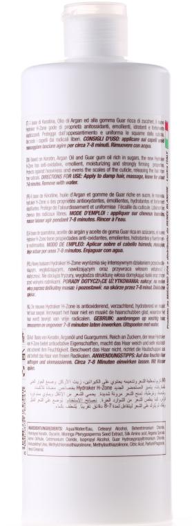 Odżywka do włosów z aktywną keratyną - H.Zone Keratine Active Conditioner — фото N2