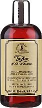 Kup Taylor of Old Bond Street Sandalwood Hair and Body Shampoo - Szampon do włosów i ciała 2 w 1 dla mężczyzn