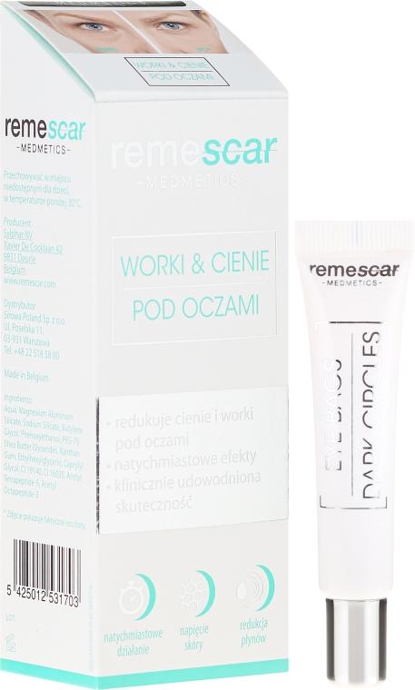 Krem na cienie i worki pod oczami - Sylphar Remescar Cream For Eye Bags & Dark Circles  — фото N1