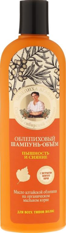 Rokitnikowy szampon dodający włosom objętości Puszystość i blask - Receptury Babci Agafii Rokitnik Agafii