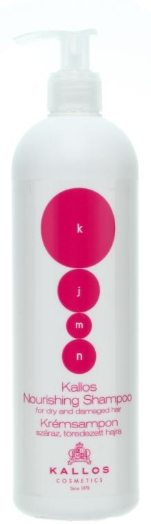 Kremowy szampon odżywczy do włosów suchych i łamliwych - Kallos Cosmetics Nourishing Shampoo For Dry And Damaged Hair — фото N1