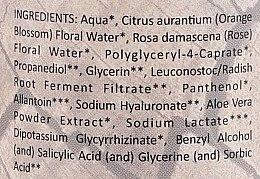 Micelarny płyn do oczyszczania każdego rodzaju cery - Shy Deer Micellar Fluid For All Skin Types — фото N3