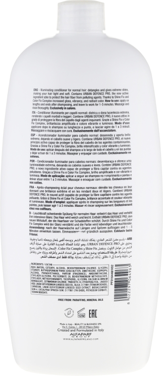 Odżywka do włosów normalnych - Alfaparf Semi di Lino Diamond Illuminating Conditioner — фото N2