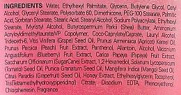 Odżywcze mleczko do ciała o zapachu brzoskwini - Frudia My Orchard Peach Body Essence — фото N3