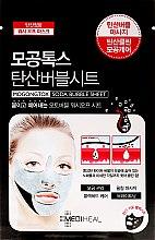 Kup Oczyszczająca maska bąbelkowa do twarzy - Mediheal Mogongtox Soda Bubble Sheet