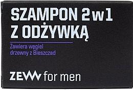 Kup Szampon 2 w 1 z odżywką zawierający węgiel drzewny z Bieszczad - Zew For Men Shampoo