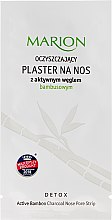 Kup Oczyszczający plaster na nos z węglem aktywnym - Marion Detox