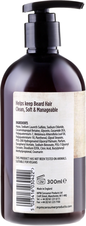 Szampon do brody - By My Beard Beard Care Shampoo — фото N2