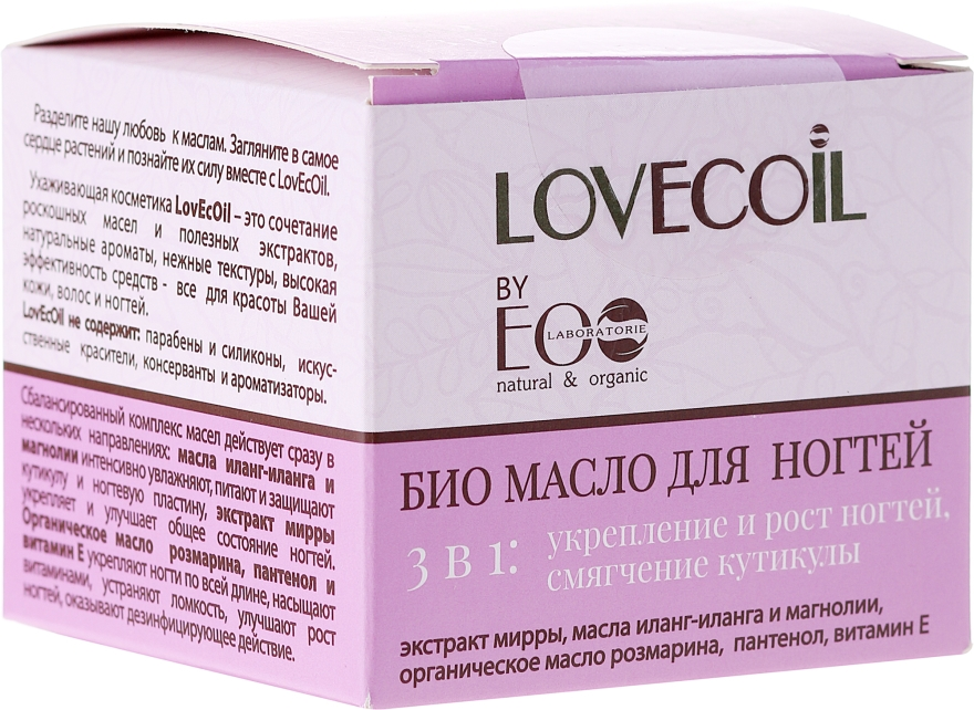 Bioolejek do paznokci 3 w 1 - ECO Laboratorie Lovecoil