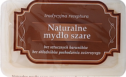 Kup Naturalne mydło szare - Ardbeg
