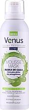 Kup Maska do ciała z francuską glinką i olejem winogronowym - Venus Body Mousse Mask