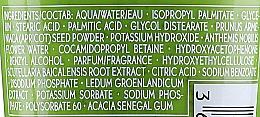 Oczyszczający peeling do twarzy - Yves Rocher Sebo Vegetal Purifying Scrub — фото N3