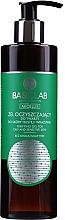 Kup Żel oczyszczający do twarzy skóry tłustej i wrażliwej - BasicLab Dermocosmetics Micellis