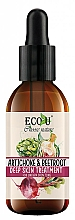Kup Intensywne serum do twarzy Karczoch i burak - Eco U Artichoke And Beets Face Serum