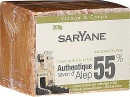 Kup Mydło Aleppo 55% oleju laurowego - Saryane Authentique Savon d'Alep