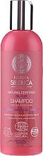 Kup Szampon do włosów farbowanych i zniszczonych - Natura Siberica Exclusive Oil-Plex Shampoo