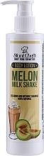 Kup Balsam do ciała - Stani Chef's Body Food Melon Milk Shake Body Lotion