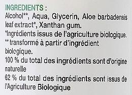 Bezzapachowy antybakteryjny żel do mycia rąk - Alphanova Santé — фото N3