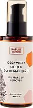 Kup Odżywczy olejek do demakijażu - Nature Queen
