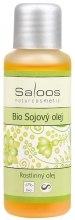 Kup Olej sojowy - Saloos Bio Soybean Oil