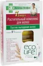 Kup Kuracja przeciw wypadaniu włosów - Receptury Babci Agafii Apteczka Agafii