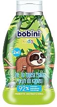 Kup Żel do mycia ciała i płyn do kąpieli dla dzieci - Bobini